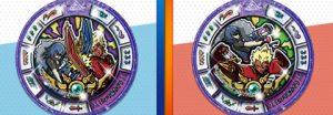 パッケージ版特典メダルの画像